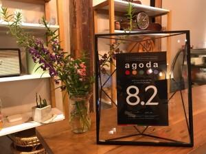 Agoda-Awards